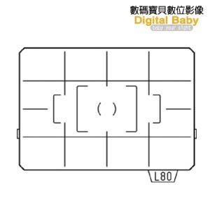 PENTAX LL-80 井字分割對焦屏(K10D專用)