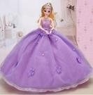 芭比娃娃 喜亞芭比洋娃娃套裝大禮盒女孩公主婚紗仿真精致兒童玩具單個【快速出貨八折搶購】