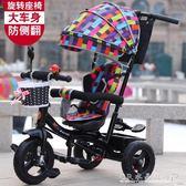 兒童三輪車腳踏車1-3-6歲大號單車童車自行車男女寶寶手推車『CR水晶鞋坊』igo