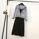 L-4XL春季大碼女裝胖妹妹時尚牛仔外套 吊帶裙兩件套7203 82684F098韓衣裳
