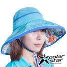 PolarStar 雪紡圓盤帽『藍』P16517 抗UV帽│登山帽│路跑慢跑帽│遮陽帽│圓盤帽│釣魚帽│防曬帽