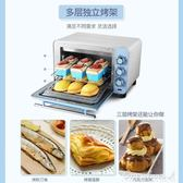 LO-15S迷你家用蛋糕烘焙小烤箱小電烤箱 YJT阿宅便利店