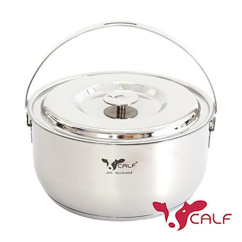 牛頭牌 新小牛調理鍋16cm--304不鏽鋼湯鍋電鍋內鍋 耐酸鹼抗氧化導熱快