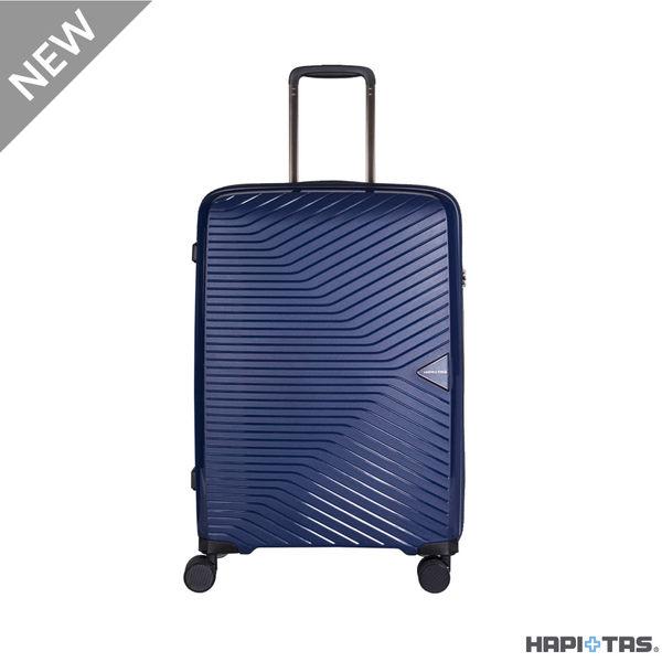 CROWN皇冠 HAPI+TAS 超輕量PP拉鍊箱 登機箱/旅行箱19.5吋-藍色 HAP2082