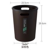 歐式壓圈垃圾桶 家用廚房客廳衛生間