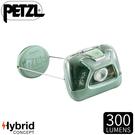 【PETZL 法國 ZIPKA頭燈《綠》】E093GA01/300流明/頭燈/登山露營/手電筒/緊急照明