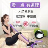中歐腳蹬拉力器減腰瘦肚子運動仰臥起坐女輔助健身器材家用彈力繩