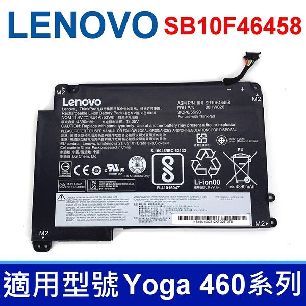 LENOVO Yoga 460 3芯 原廠電池 SB10F46458 00HW020 3ICP6/55/90