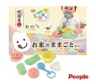 日本 People 新米的扮家家酒玩具組合(4977489023225) 1326元