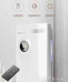 抽濕神器除濕機家用臥室小型室內吸濕器干燥防潮除潮 【中秋鉅惠】