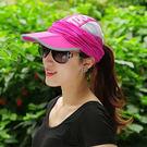 【紅荳屋】夏季戶外騎車護頸速乾透氣防曬遮陽帽男女可折疊棒球帽