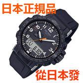 免運費包郵 新品 日本正規貨CASIO 卡西歐 PRO TREK 太陽能電波多功能手錶 登山錶 男錶 PRW-50Y-1AJF