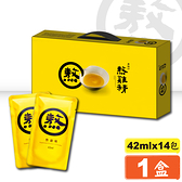 老協珍 熬雞精 42ml*14包/盒 (滴雞精升級版 最新效期 2022.11) 專品藥局【2010146】