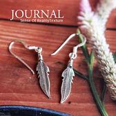 925 純銀古著羽毛垂綴針式耳環_ 質物日誌Journal