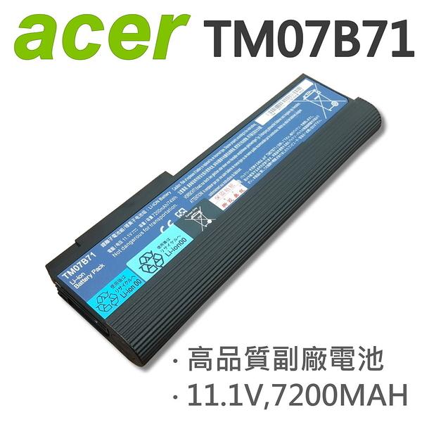 ACER 宏碁 TM07B71 9芯 日系電芯 電池 BTP-AMJ1 BTP-ANJ1 BTP-AOJ1 TM6593 TM6593G  TM6452 TM6493 TM6553