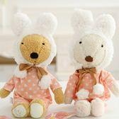 娃娃屋樂園~Le Sucre法國兔砂糖兔(粉紅愛心點點帽款)45cm450元另有30cm60cm90cm