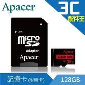 Apacer 宇瞻 【128GB】 MicroSDXC/SDHC UHS-I Class10 記憶卡 附轉卡 公司貨