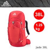 【速捷戶外】美國GREGORY 111573 女款 Jade 38 輕量網架式健行登山背包(紅)  ,2019新款