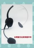 780元行銷人員電話機專用耳機頭戴式耳機,東訊TECOM DX9706D,當日下單立即出貨,保固6個月