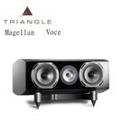 【竹北音響勝豐群】Triangle Magellan Voce 麥哲倫  中置喇叭黑色 (Grand concert / Noxa / Gamma)