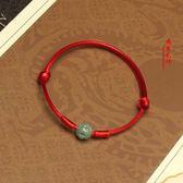 翡翠玉轉運珠路路通紅繩手鍊情侶款紅手繩男女本命年簡約紅繩腳鍊     西城故事
