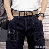 皮帶男士雙環扣帆布腰帶時尚平滑扣帆布皮帶寬休閒青年學生褲帶 芊惠衣屋