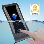 手機防水袋潛水手機套溫泉游泳觸屏oppo蘋果華為手機袋通用防水套