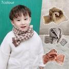 寶寶圍巾韓版嬰兒格子冬季保暖圍脖女童男寶寶仿羊絨防風兒童圍巾