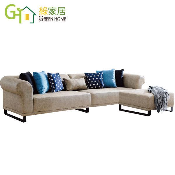 【綠家居】洛森 時尚灰機能皮革獨立筒L型沙發組合(四人座+腳座)