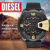 【人文行旅】DIESEL | DZ7377 精品時尚男錶 TimeFRAMEs 另類作風 55mm 四時區