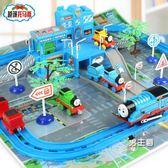 軌道玩具托馬斯兒童停車場慣性電動軌道小火車大汽車合金套裝男孩玩具XW