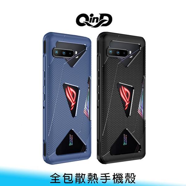 【妃航】QinD ASUS ROG Phone 3 zs661ks 全包 散熱 鏡頭/保護 防撞/防摔 保護殼