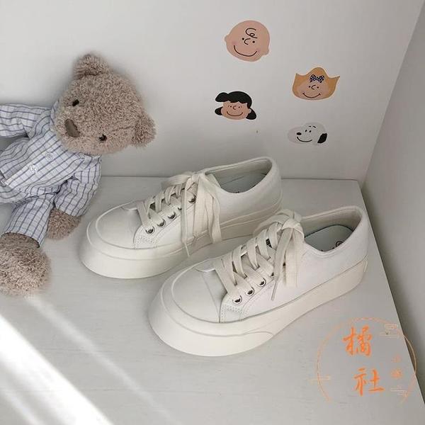 厚底白色帆布鞋女百搭小白鞋夏休閒大頭鞋【橘社小鎮】