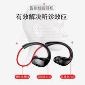 藍芽耳機 M10運動藍芽耳機入耳式無線跑步雙耳耳塞掛耳式 智慧e家