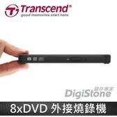 【免運費+特販三天】創見 TS8XDVDS-K 8X 外接式CD/DVD 超薄型slim(超薄機身13.9mm) 燒錄機/燒錄器-黑X1