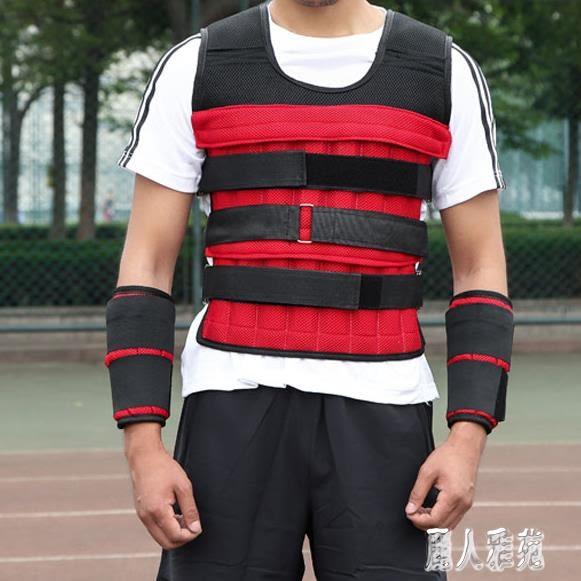 負重背心鋼板隱形可調節健身裝備跑步訓練鉛塊馬甲10公斤沙衣 DJ4641