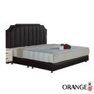 【采桔家居】歐伯格 現代5尺皮革雙人床台組合(二色可選+床頭片+皮革床底+不含床墊)