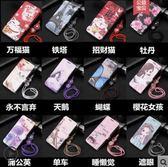 OPPO AX5s 手機殼皮套軟硅膠彩繪卡通翻蓋式搭扣防摔全包邊保護皮套防指紋支架掛繩