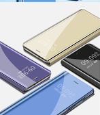 OPPO A73 手機殼 奢華 電鍍 立式 鏡面 保護套 翻蓋 支架 皮套 時尚 保護殼