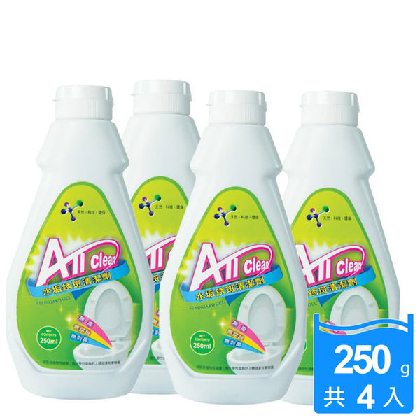 多益得 All Clean水垢鏽斑清潔劑250g_4入