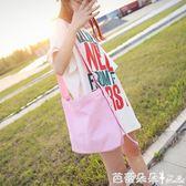 2017夏季新款時尚日繫韓版小清新純色帆布包袋飄帶單肩斜背包女包【芭蕾朵朵】