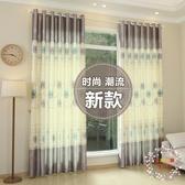 簡約現代窗簾成品加厚半遮光布料臥室客廳陽台落地飄窗紗【叮噹百貨】