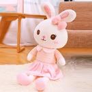 玩偶 毛絨玩具兔子抱枕小白兔公仔玩偶生日兒童禮物可愛女孩床上布娃娃TW【快速出貨八折搶購】