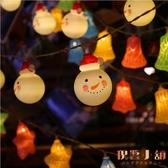 聖誕節裝飾燈場景布置小彩燈閃聖誕樹禮物節日led星星燈【倪醬小鋪】