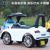 四輪學助步玩具帶音樂童車FA03768『時尚玩家』