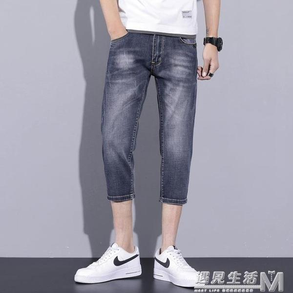 七分褲男牛仔褲直筒寬鬆潮流中褲馬褲7分短褲青年夏季八分牛仔褲 遇見生活