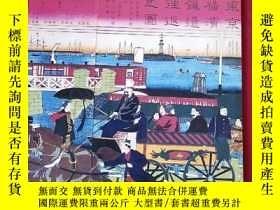 二手書博民逛書店Profile罕見of Minato WardY367679 如圖 如圖