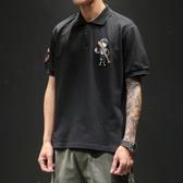 夏季男polo衫青年加肥大碼寬鬆日系潮牌胖子學生翻領短袖t恤半袖T