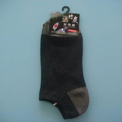 臺灣製 竹炭氣墊襪(XXL-鐵灰色)/襪子/踝襪/船型襪/隱形襪/吸濕.排汗.除臭.嚴選竹炭
