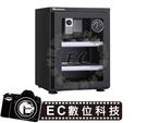 【EC數位】Wonderful 萬得福 AD-041CH 38L 電子防潮箱 乾燥箱 相機防潮盒